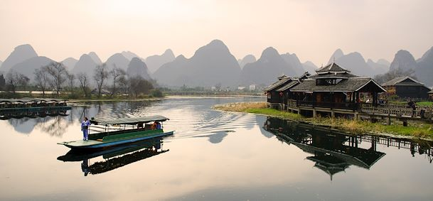 Photo Guilin