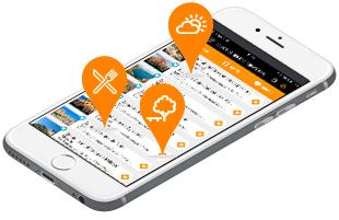 Carte Espagne Hors Ligne.Votre Assistant En Voyage L Application Mobile Luciole