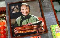 La Chine comme au cinéma - Chine -