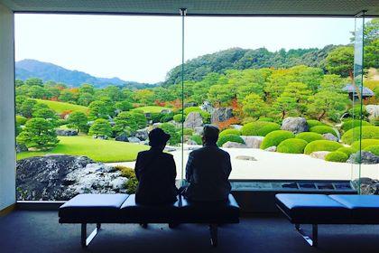 Jardin du musée d'art Adachi - Yasugi - Préfecture de Shimane - Japon - Maryline Goustiaux